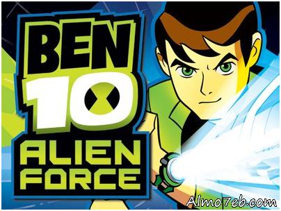 Ben10 Alien Force صاحب الراس الواحدة